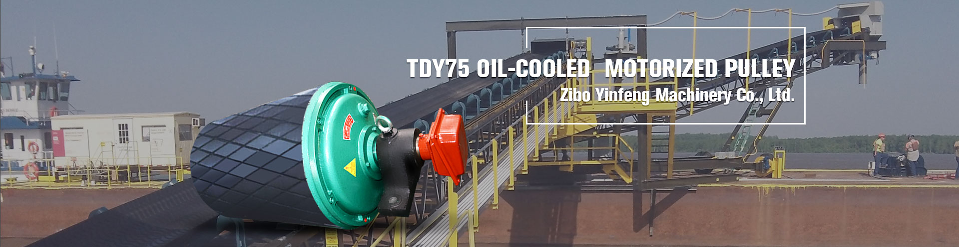 TDY75 Type Oil-cooled Motorized Drum(Motorized Pulleys)
