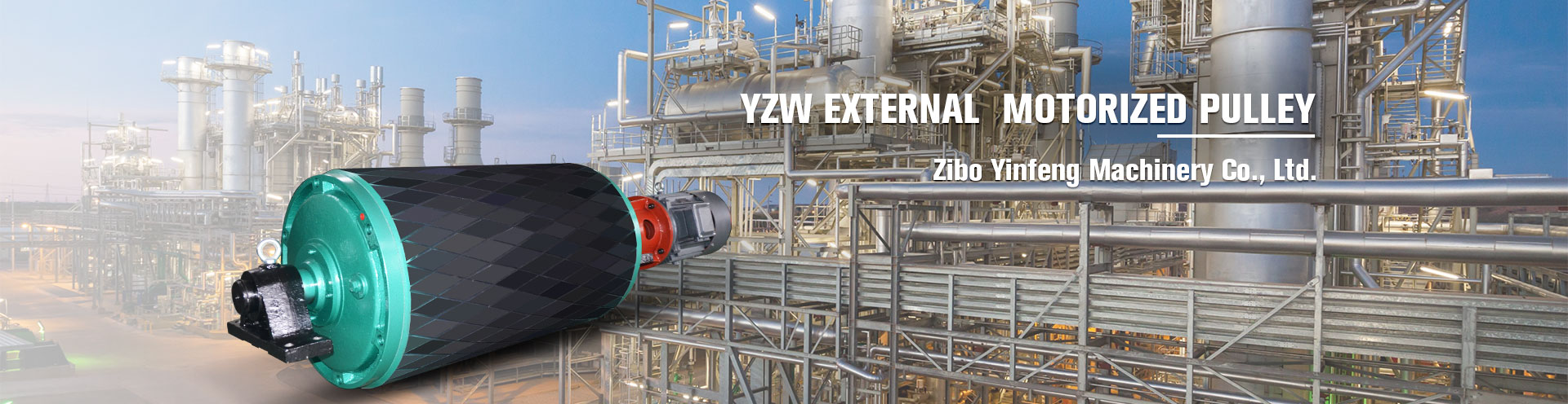 YZW Type Build-out、YZWB(WZ) Explosion-proof Build-out Motorized Drum(Motorized Pulleys)