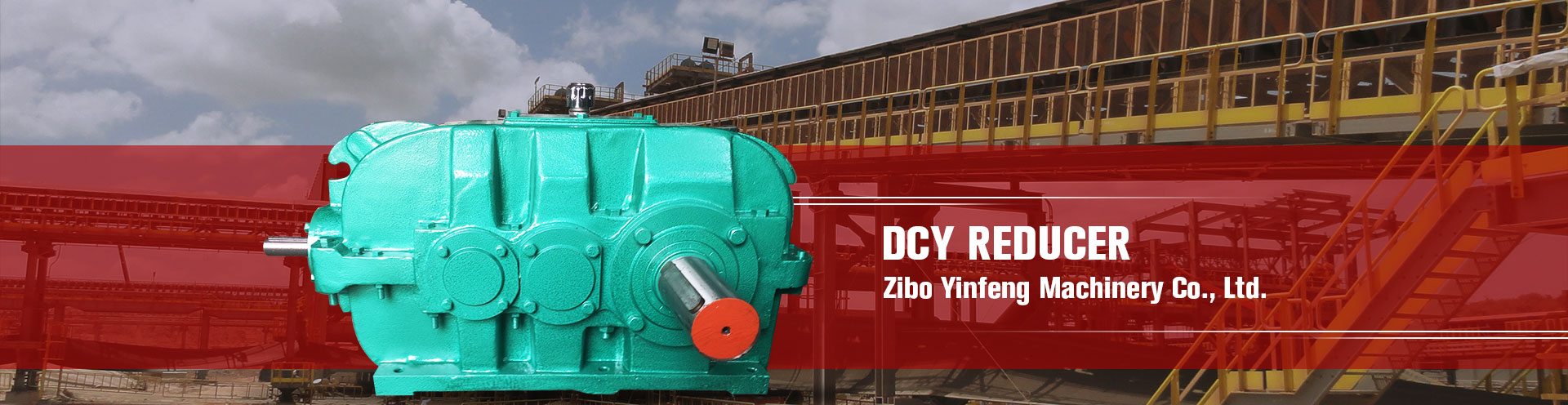 DCY Hardened Tooth Surface Bevel/Cylindrical Gear Reducer(Gearbox)