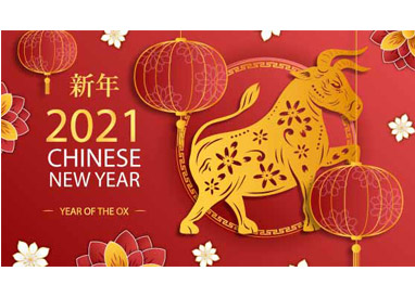 Zibo Yinfeng Machinery Co., Ltd. Wishes you a Happy Chinese New Year!